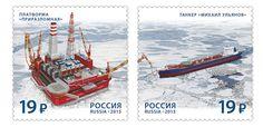 COLLECTORZPEDIA Russian Navy: Prirazlomnaya and Mikhail Ulyanov