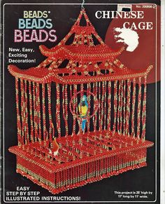 Chinese Cage Beads Beads Beads Pattern Book by grammysyarngarden