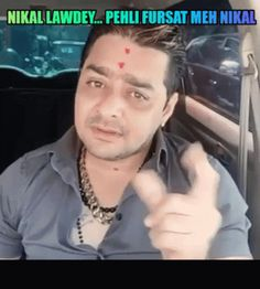 The perfect NikalLawdey PehliFursat Nikal Animated GIF for your conversation. Discover and Share the best GIFs on Tenor. Funny Clip Youtube, Funny Vines Youtube, Funny Video Clips, Jokes Videos, Some Funny Videos, Funny Short Videos, First Youtube Video Ideas, Intro Youtube, Cute Jokes