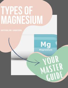 Types of Magnesium your master guide with A Gutsy Girl mineral agutsygirl.com #minerals #magnesium #constipation