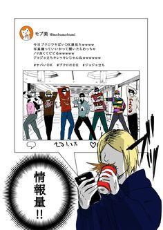 Daisuga, Kenma Kozume, Iwaoi, Kagehina, Haikyuu Kageyama, Haikyuu Funny, Hinata, Tsukiyama, Manga Games