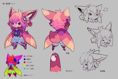 rise of mana Game Character Design, Character Design References, Character Design Inspiration, Character Concept, Character Art, Concept Art, Cute Characters, Fantasy Characters, Creature Drawings
