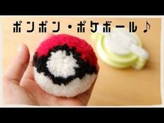 DIY Fluffy sheep mascot 動物ぽんぽん ひつじ - YouTube
