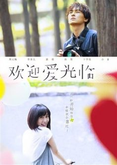 That Love Comes Taiwanese Drama / Genres: Romance / Episodes: 12 She's Leaving Home, Chines Drama, Chinese Movies, Japanese Drama, Die Young, Flower Boys, That's Love, Drama Movies, Happy Endings