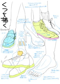 絵の描き方 black and white nike sneakers - Nike Shoes Drawing Skills, Drawing Techniques, Drawing Tips, Drawing Reference, Feet Drawing, Manga Drawing, Tutorial Draw, Poses References, Drawing Clothes
