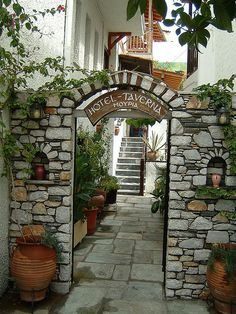 Mouria Hotel - Skiathos, #Greece