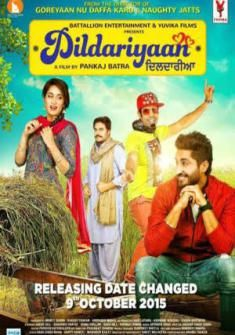 Blind Dating Movie On Ipagal Punjabi