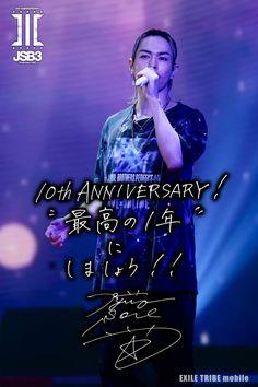 3代目j Soul Brothers, 10 Anniversary, Music, Artist, Character, Musica, Musik, Artists, Muziek