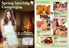 ザ・シーズンズなんば店「Spring Special Campaign」(~2014.03.31)