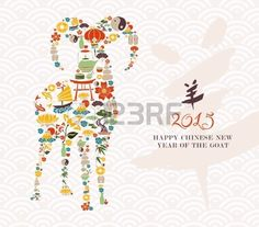 2015 Chinese New Year of the Goat eastern elements composition. Stock Vector