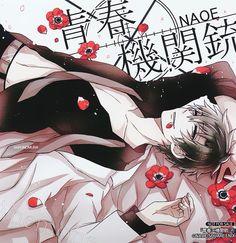 Midori Nagamasa - Aoharu x Kikanjuu Anime Chibi, Manga Anime, Anime Style, Caste Heaven, Aoharu X Machinegun, Otaku Problems, Ao Haru, Hot Anime Guys, Anime Boys