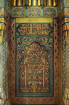 Islamic art, google search