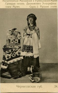 Chernihiv region national costume, Ukraine; 19th century