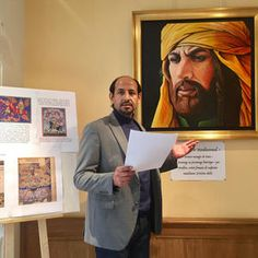 "Omar Moubine, ""Le Prophète Mohammad"" (Mahomet), 2017"