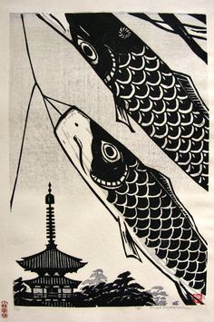 """Koi-nobori (Koi Flags), by Haruki Kobayashi, 1981. -- """"Koinobori"""" is carp shaped flag. """"Koi nobori"""" are most often see on """"Tango-no-Sekku"""" (Boy's Festival) when a carp is flown for each son in the family, a very large one for the eldest, the others ranging down in size."""
