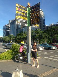 Dongguan / which way?