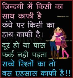 51 Best Family 4ever Bless Images Blessed Hindi Quotes Wisdom