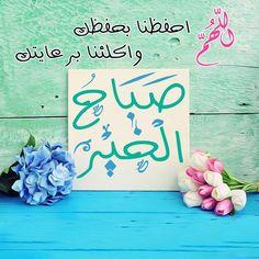 DesertRose,;,صباحكم مشرق بنور الله,;,