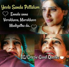 Tamil Songs Lyrics, Love Songs Lyrics, Song Quotes, Nice Quotes, Best Love Quotes, Theri Images With Quotes, Respect Words, Quotations, Qoutes