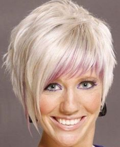 Hair Color Trends 2018 Highlights : The Most Beautiful Asymmetrical Bob Hairstyles Cute Hairstyles For Short Hair, Short Hair Cuts For Women, Long Hair Cuts, Bob Hairstyles, Short Hair Styles, Trendy Hairstyles, American Hairstyles, Hairdos, Wedding Hairstyles