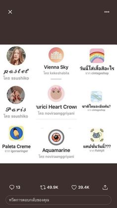 Snap Filters, Insta Filters, Snapchat Filters, Instagram Story Filters, Photo Editing Vsco, Aesthetic Filter, Photography Filters, Instagram And Snapchat, Cute Icons