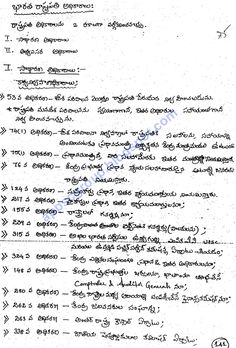 Part 8 - Indian Constitution Class Notes for Civil Services in Telugu Medium Upsc Civil Services, Indian Constitution, Front Elevation Designs, Class Notes, History Class, Study Materials, Civilization, Central Government, Knowledge