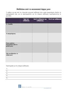 worksheet Archives - Page 6 of 10 - Psygrams Ideas in Words Worksheets, Psychology, Words, Ideas, Psicologia, Literacy Centers, Thoughts, Horse, Countertops