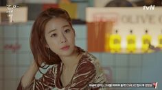 The Lonely Shining Goblin: Episode 2 Goblin Korean Drama, Goblin Kdrama, Ji Eun Tak, Yoo In Na, Kwon Hyuk, South Korea Seoul, Kim Go Eun, Yook Sungjae, Lee Dong Wook