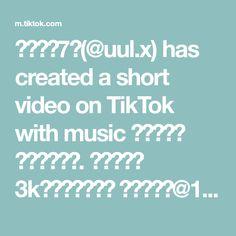 𓆩𝖆𝖘𝖔7𓆪(@uul.x) has created a short video on TikTok with music الصوت الأصلي. وصلوه 3kفديواته حلوه💞@1.beebo #تيم_ارجوس #yty #aso7 #الموصل #foryou #foryoupage #العراق #اكسبلور #خوقيت #ريال مدريد #ه #ا #تيم_لاكاساا Tumblr Photography Instagram, Choi Daniel, Shadow Photos, Cover Photo Quotes, Funny School Jokes, Good Listener, Blackpink Video, Thing 1, Arabic Words