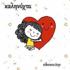 GIFs καληνύχτα αποκλειστικά στο eikones.top - eikones top Hello Kitty, Snoopy, Fictional Characters, Art, Art Background, Kunst, Performing Arts, Fantasy Characters, Art Education Resources