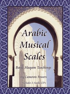 Want to learn the basics of Arabic quarter-tone music? Here's the book with 2 CDs for you!