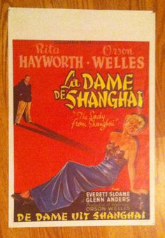 *Last Time for Sale! La Dame de Shanghai Movie Poster Rita Hayworth Orson Welles