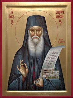 Saint Amphilochios Makris Resource Page Jesus Christ Images, Byzantine Icons, Orthodox Christianity, Orthodox Icons, Christian Art, Religious Art, Virgin Mary, Ikon, Prayer