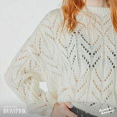 Джемпер крупной вязки Chunky Knit Jumper, Knitting Charts, Rubrics, Knitwear, Projects To Try, Pullover, Sweaters, Tops, Education