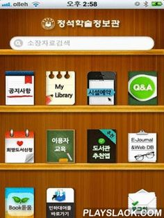 INHA Library  Android App - playslack.com , INHA University Jungseok Memorial Library Service for the User Conference in Information System Team are developed for mobile applications. The following features. - My Library Servcice (lending status, reservation status, application status Hope Books) - Collections Search - e-journals, Web DB Search - Facilities Booking (reading, group study rooms, electronic information center, multimedia centers, etc.) - Notice - Service callkeyword : inha…