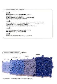 View album on Yandex. Crochet Edging Patterns, Crochet Motif, Crochet Flowers, Crochet Stitches, Flower Patterns, Crochet Hats, Crochet Edgings, Crochet Quilt, Crochet Cross
