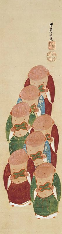 ".:. Itō Jakuchū, ""Dolls of Fushimi""."