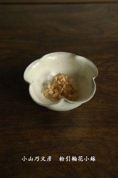 「平岡正弘作 テーブルスプーン テーブルフォーク」の画像 -ももふく的日常-    Ameba (アメーバ)