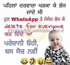 Punjabi Funny Quotes, Hindi Quotes, Me Quotes, For Everyone, Puns, Laughter, Funny Pictures, Punjabi Status, Jokes