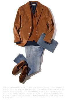 Business Casual Outfits, Business Fashion, Casual Fall, Men Casual, Shirt And Tie Combinations, Bon Look, Ripped Jeans Men, Facon, Gentleman Style