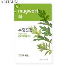 ARITAUM Fresh Essence Mask 20ml -Mugwort(Soothing)How to Use 1. After cleansing, attach the mask on your face tightly. 2. About 10~15 minutes later, remove the mask 3. Dab your face softly for better absorption.			 available at Beauty Box K