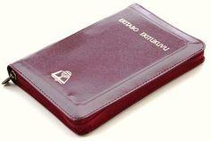 The Bible in Luganda / BURGUNDY Leather Bound with Zipper and Golden Edges / Ekitabo Ekitukuvu ekiyitibwa Baibuli Endagaano Enkadde n'Empya / From Uganda Africa / N037Z