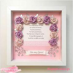 Παιδικό κάδρο για κορίτσια με λουλούδια! Frame, Flowers, Home Decor, Picture Frame, Decoration Home, Room Decor, Frames, Florals, Interior Design