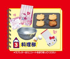 #Sanrio #Rement #HelloKitty Extracurricular Activities Collection