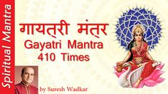 "Top ""Gayatri Mantra"" 