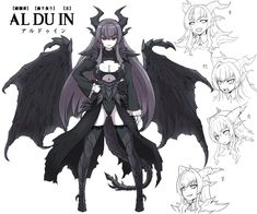 Highschool DxD : Dovahkiin(remake) - Chapter 9 : You Cant Be Serious - Shounen And Trend Manga Fan Art Anime, Anime Art Girl, Anime Girls, Anime Fantasy, Fantasy Girl, Fantasy Character Design, Character Art, Monster Girl Encyclopedia, Anime Monsters