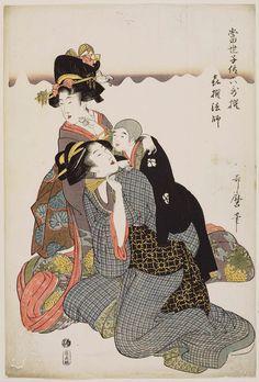 Kisen Hôshi, from the series Modern Children as the Six Poetic Immortals (Tôsei kodomo rokkasen) Artist Kitagawa Utamaro I, Japanese, (?)–1806