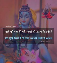 Aghori Shiva, Rudra Shiva, Mahakal Shiva, Shiva Statue, Krishna, Lord Shiva Hd Wallpaper, Lord Vishnu Wallpapers, Ganesh Wallpaper, Lord Shiva Stories