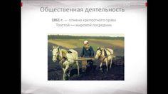 Лев Толстой.  Биография