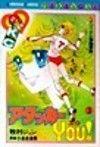 Baseball Cards, Sports, Hs Sports, Sport